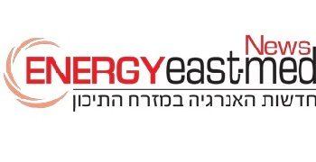 לוגו אנרג'י איסט מד, מעביר לאתר חיצוני