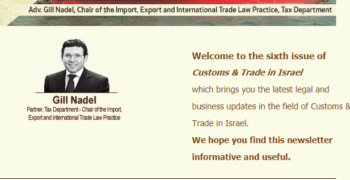 img-Customs_&_Trade_in_Israel_-_A_Legal_Newsletter__-_Issue_No.6