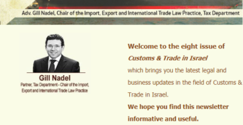 img-Customs_&_Trade_in_Israel_-_A_Legal_Newsletter__-_Issue_No.8