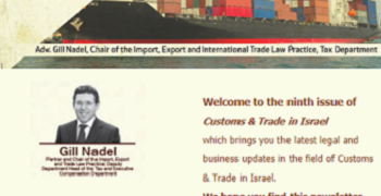 img-Customs_&_Trade_in_Israel_-_A_Legal_Newsletter__-_Issue_No.9