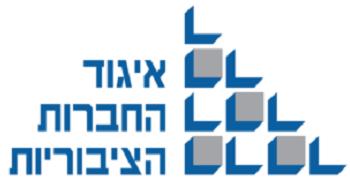 לוגו איגוד החברות הציבוריות, מעביר לאתר חיצוני