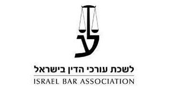 israel bar association logo, transfers to external website
