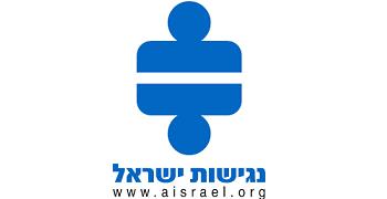 לוגו נגישות ישראל, מעביר לאתר חיצוני
