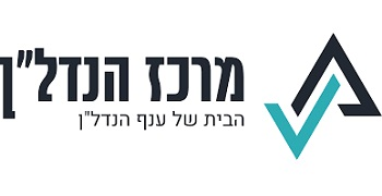 Nadlan Center logo, transfers to external website