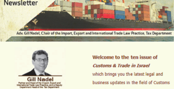img-Customs_&_Trade_in_Israel_-_A_Legal_Newsletter_-_Issue_No.10