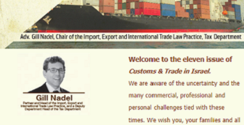 img-Customs_&_Trade_in_Israel_-_A_Legal_Newsletter_-_Issue_No.11