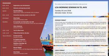 LCIA_Morning_Seminar