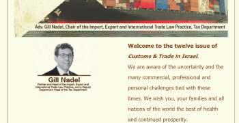 img-Customs_&_Trade_in_Israel_-_A_Legal_Newsletter_-_Issue_No.12