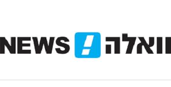 Walla news logo, transfers to external website