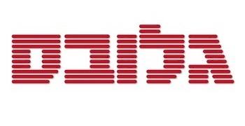 לוגו גלובס, מעביר לאתר חיצוני