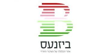 Business logo, transfers to external website