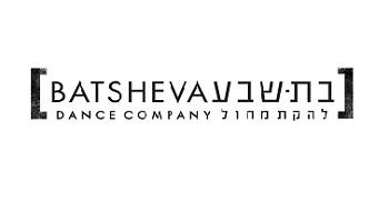Batsheva dance company logo, transfers to external website