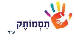 Tismotek logo