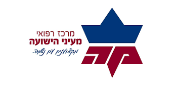 Mayanei HaYeshua Medical Center logo, transfers to external website