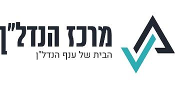Nadlan Center logo, transfers to external website
