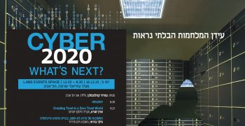 CYBER_2020_WHAT'S_NEXT?