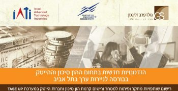 New_Venture_Capital_and_High-Tech_Opportunities_in_the_Tel_Aviv_Stock_Exchange