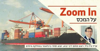 Dual-use_Equipment_Exporters_-_Get_Ready_for_the_Knock_on_the_Door